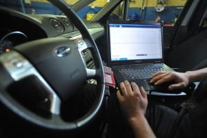Компьютерная диагностика автомобилей форд